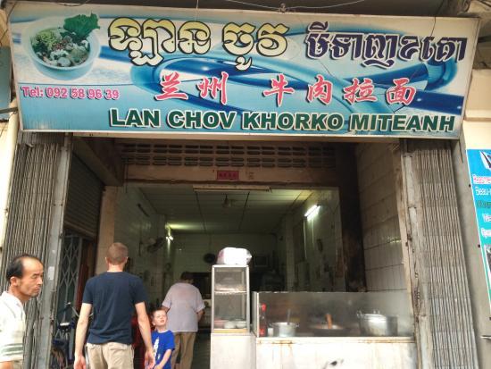 lan-chov-khorko-miteanh