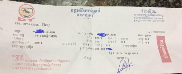 柬埔寨考驾照