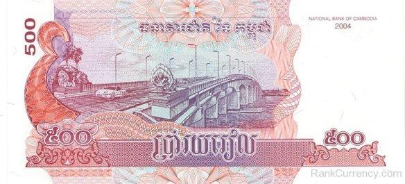 柬埔寨货币